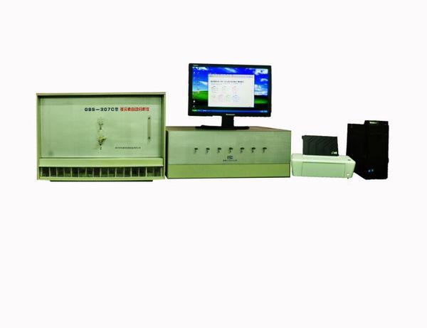 GBS-307C七元素分析仪