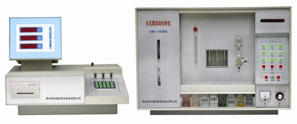 GBS-307B硅.锰.磷分析仪